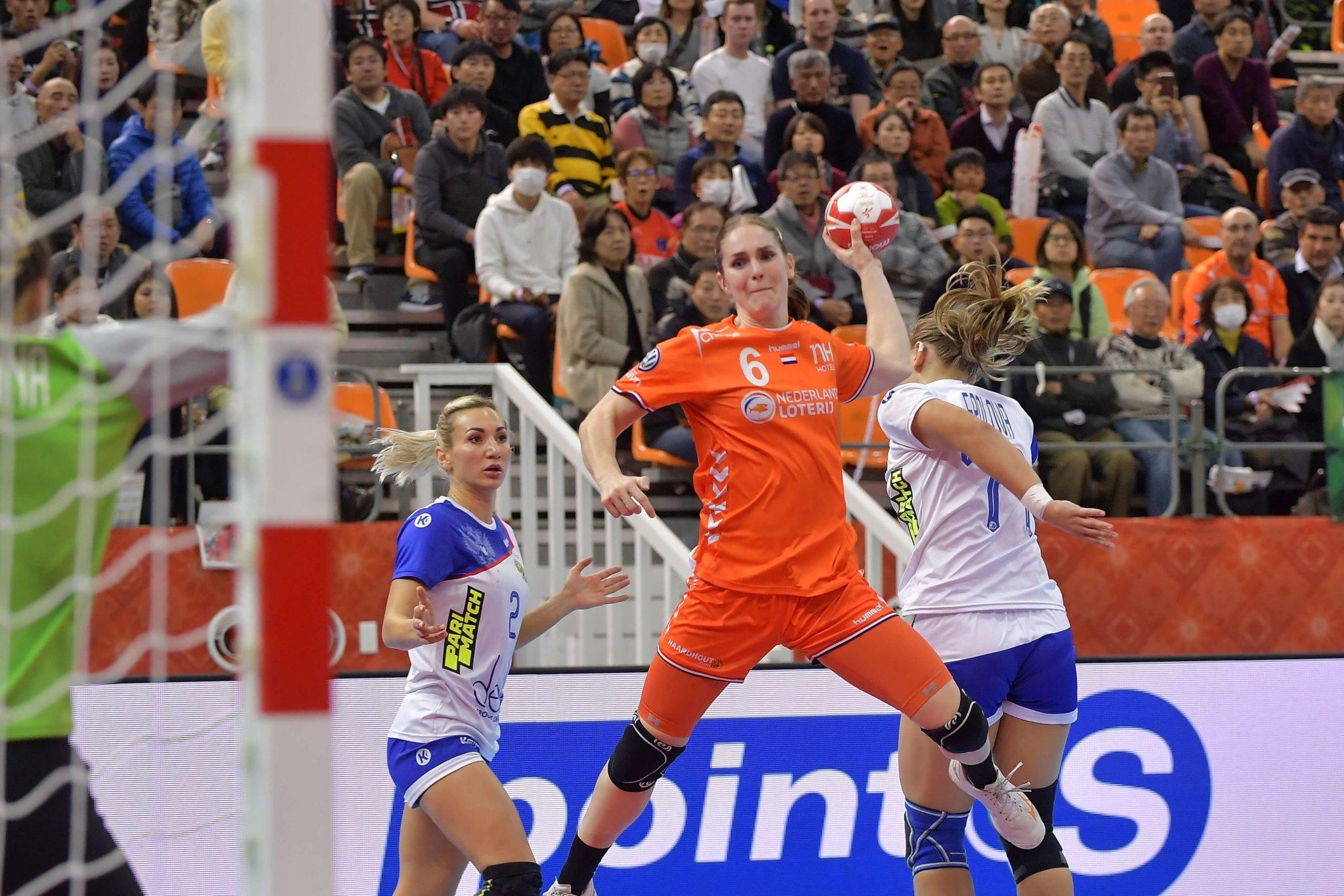 Oranjedames Naar De WK-finale In Japan
